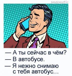 702e7e31bf5cdb66ce1c9dc0e8d1d50b