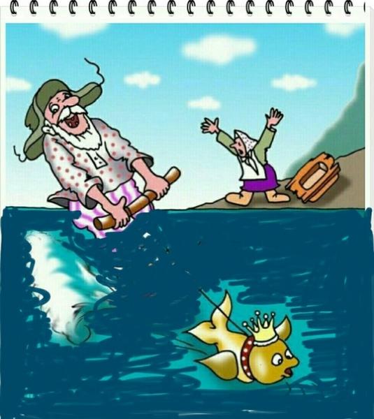 отличие картинки к четвергу рыбный день пытался дать